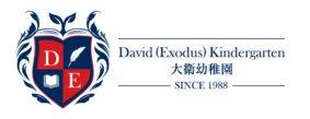 David Exodus Logo.jpg