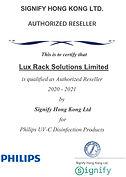 Lux Rack Reseller Letter.jpg