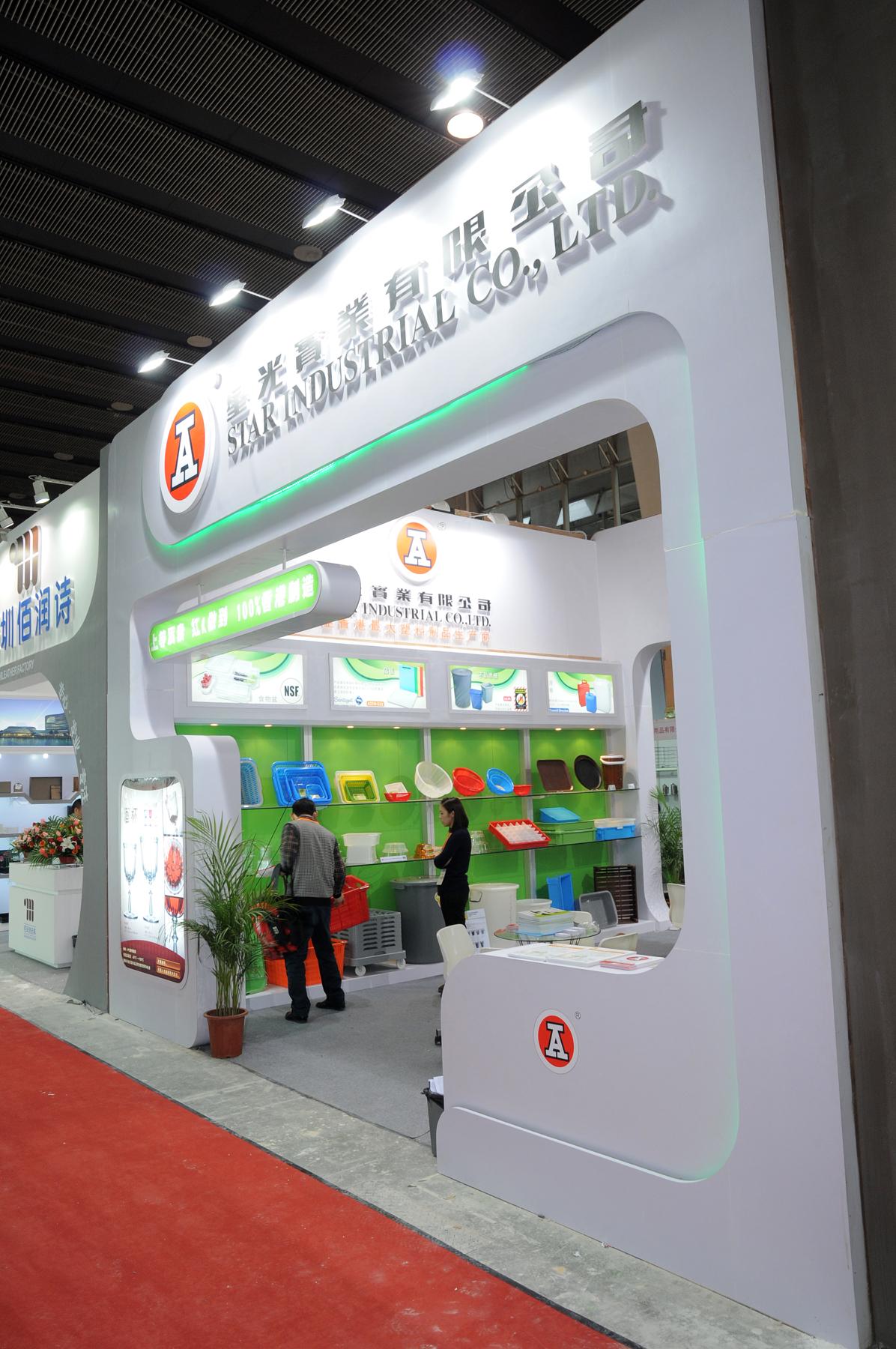 2012 广州国际酒店用品展