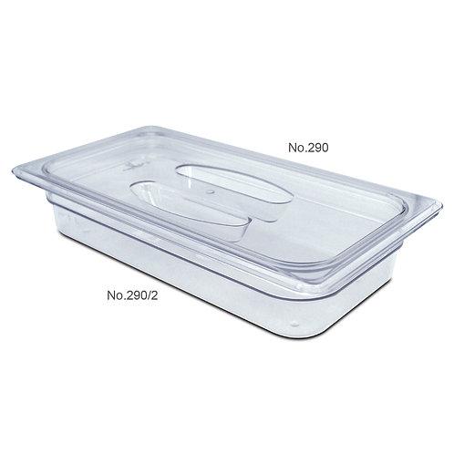 290 食物盆蓋FOOD PAN COVER