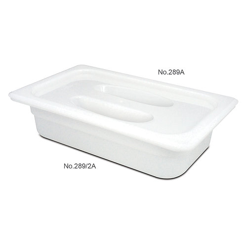 289/2A FOOD PAN (1/4, 2 inch Height)食物盆 (1/4, 2寸高)