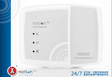 Notion Lite.png