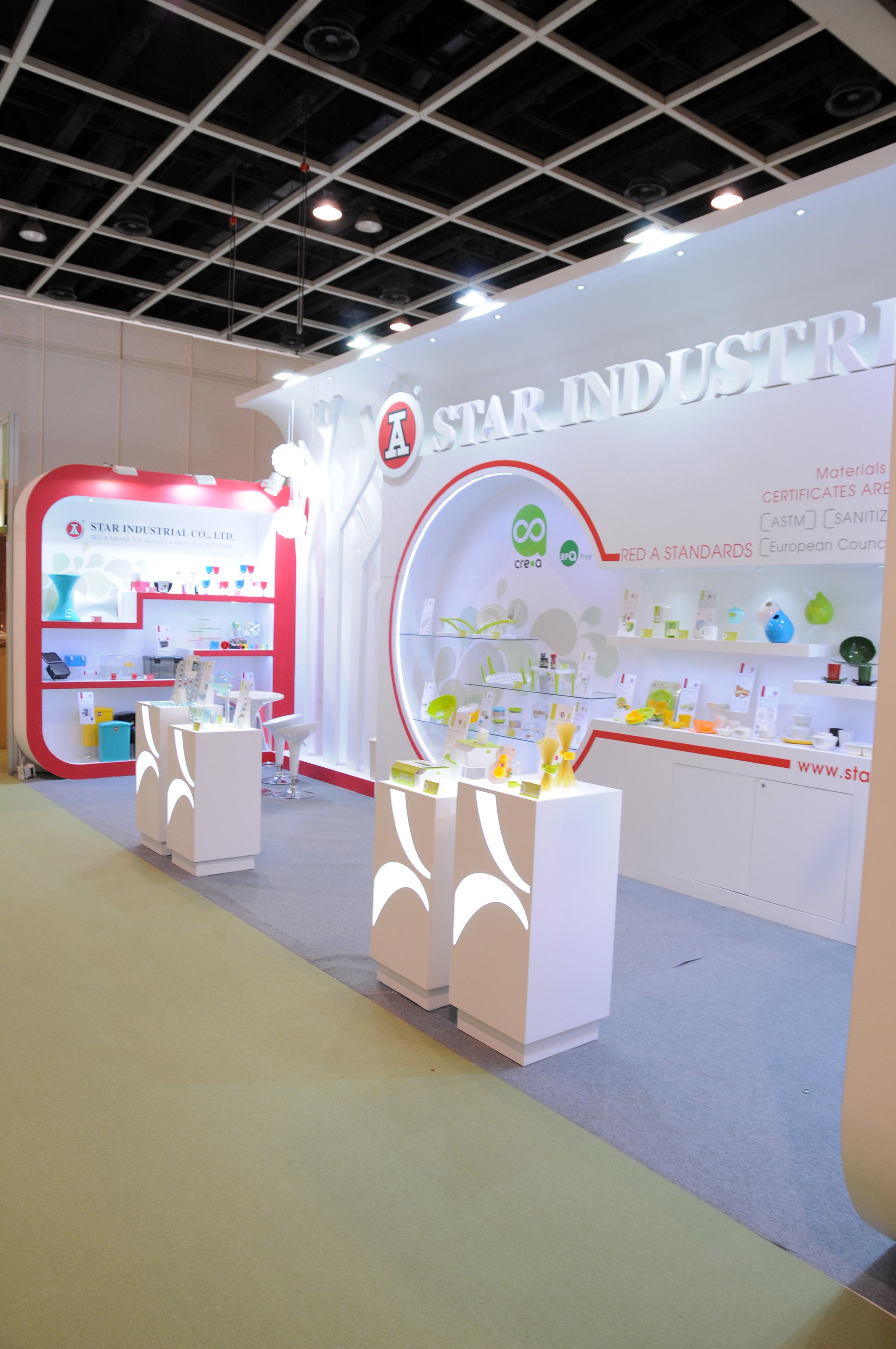 2015 香港家庭用品展