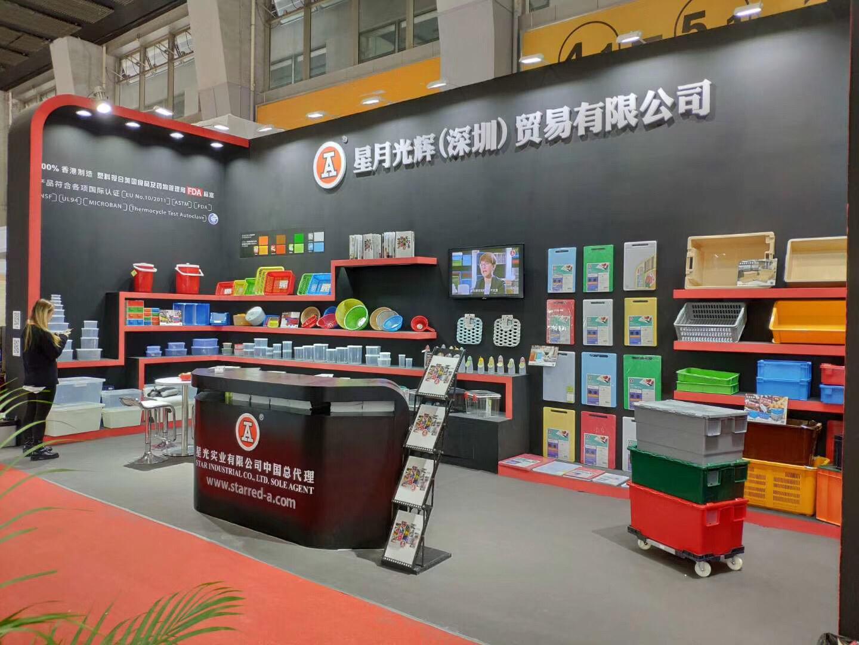 2018 廣州國際酒店用品展