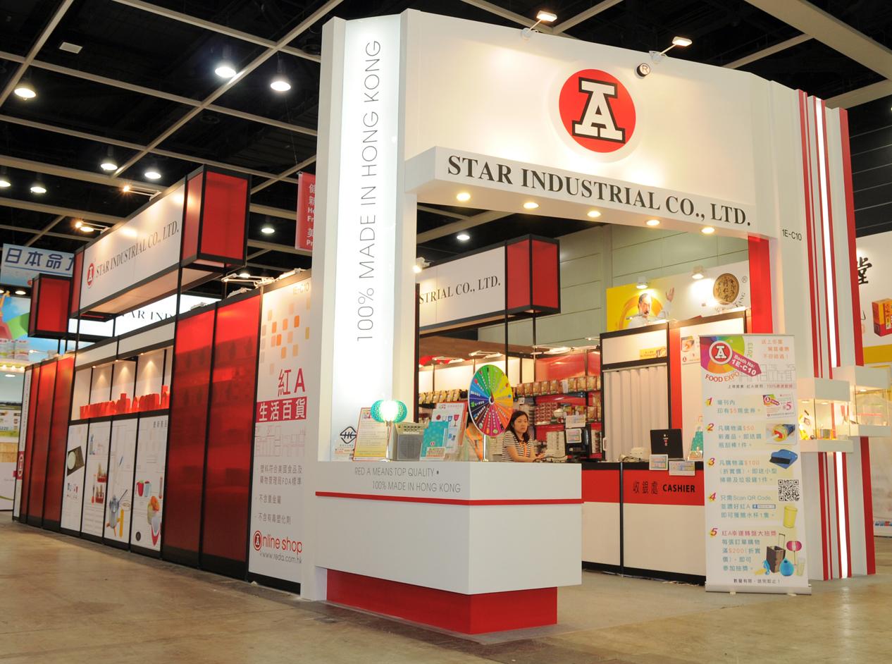 2013 香港美食博览