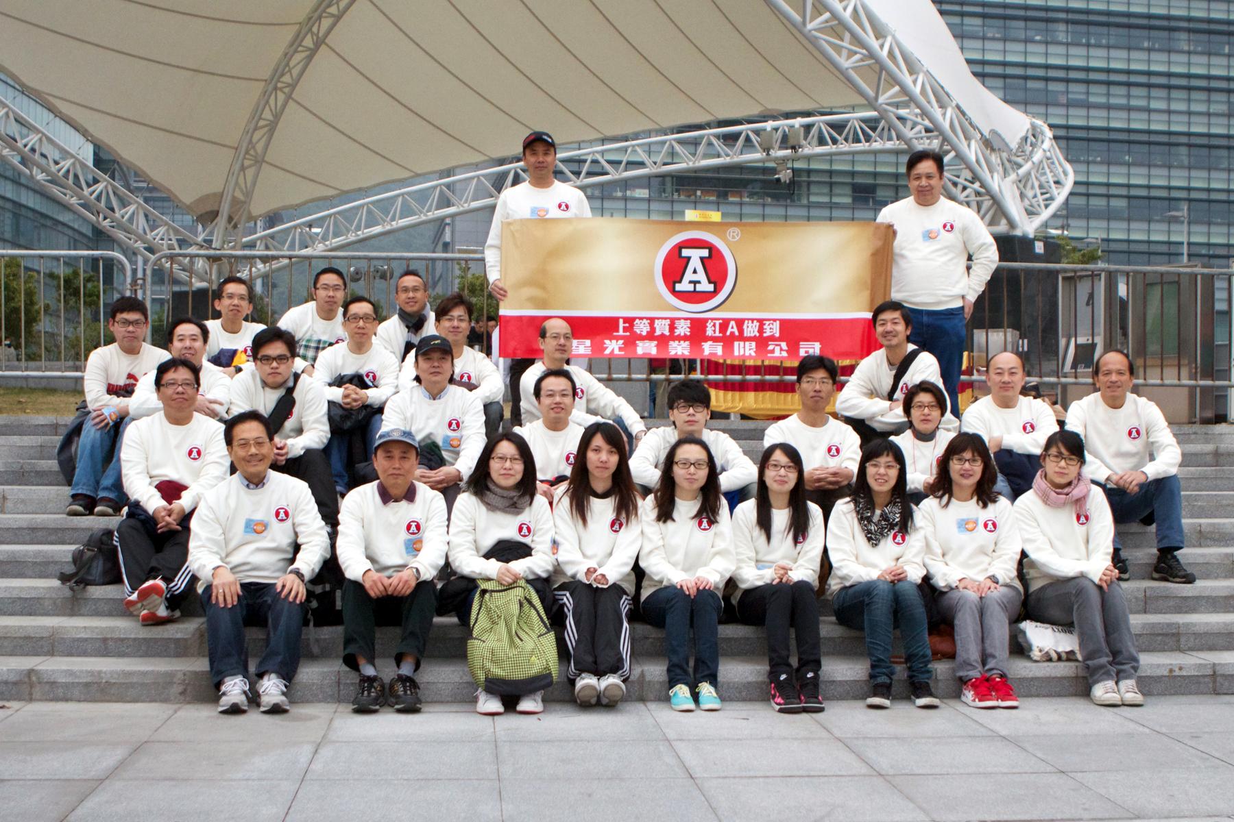 2012 Feb - 公益金百万行