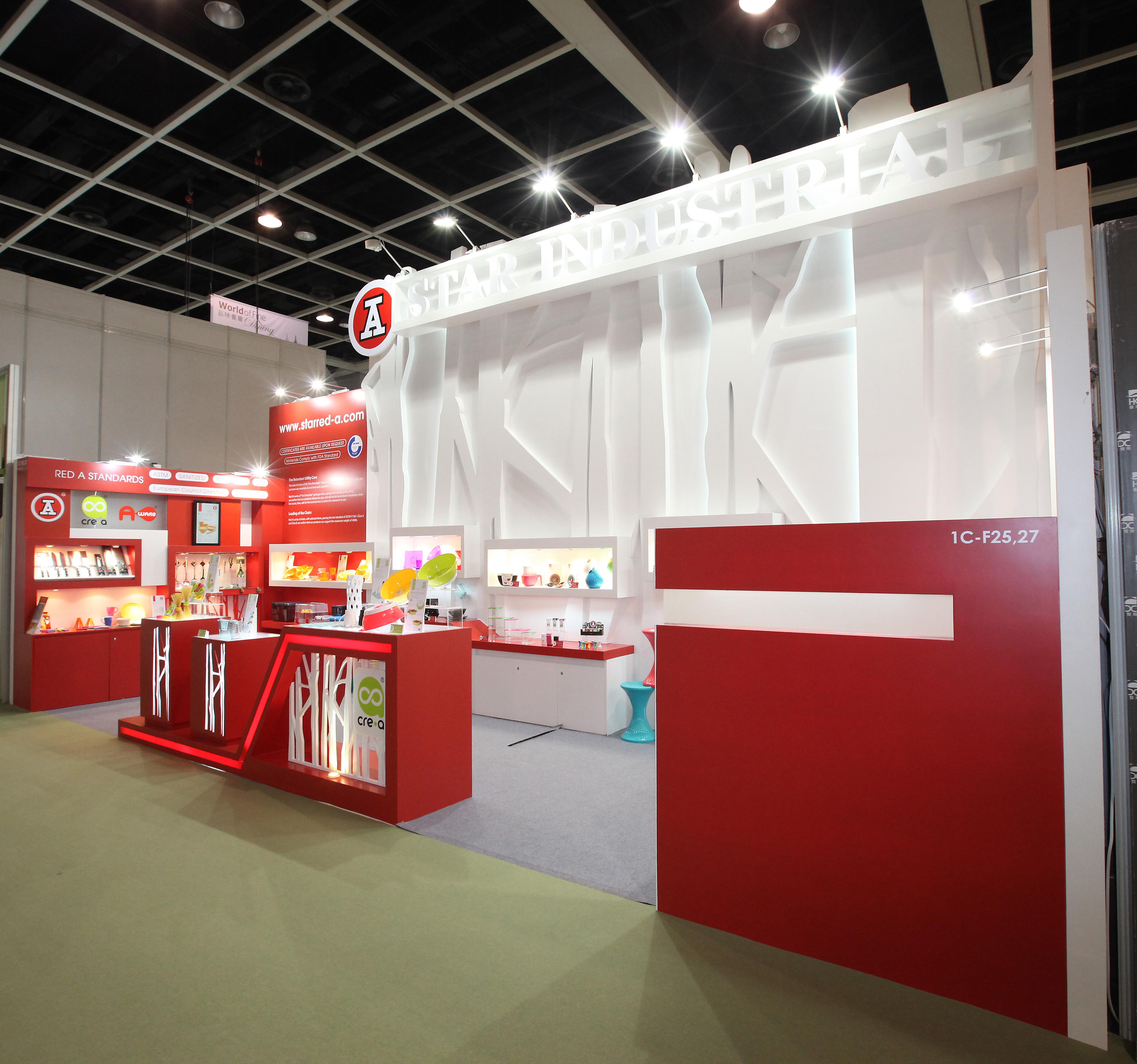 2014 香港家庭用品展