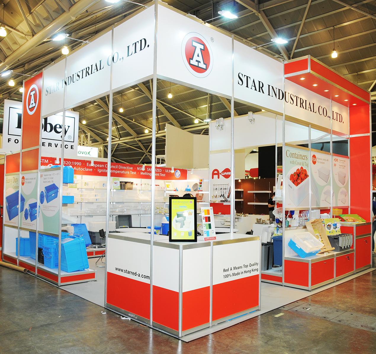 2014 新加坡国际食品及酒店用品展