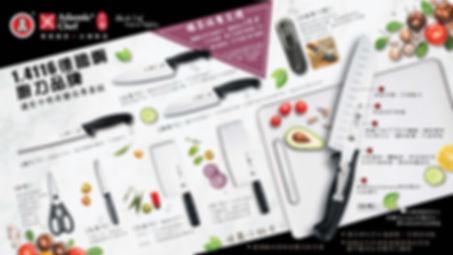 Atlantic Chef Detail-01.jpg
