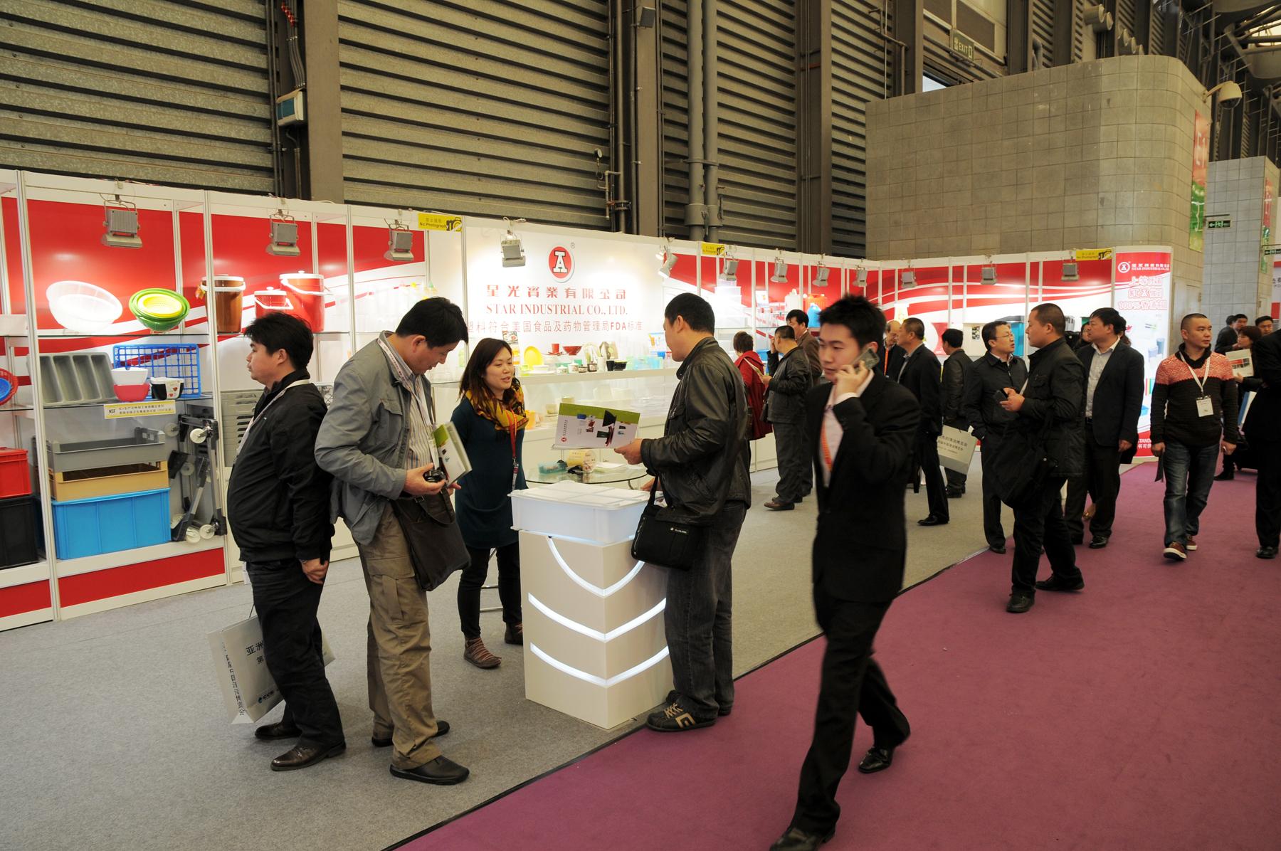 2013 上海国际酒店用品博览会