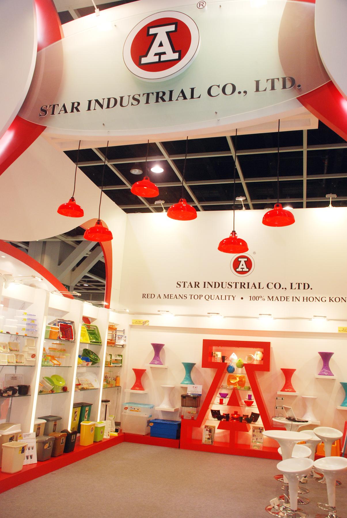 2011 香港家庭用品展