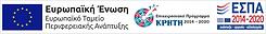 Λογότυπο ΕΣΠΑ για ανάρτηση στο site.png