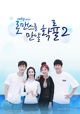 단체 포스터_세로.png