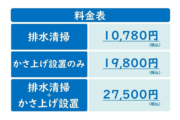 91B23E52-12FF-45F3-8885-C1884085C471.jpe
