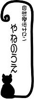156c3f_6bd9bf06b351417fa4ef595397b1e4c8_mv2.png