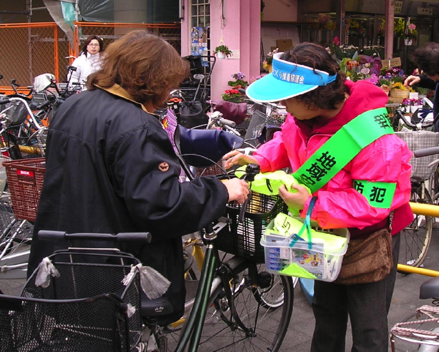放置自転車なくそうキャンペーン