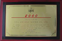 2000_UPS.jpg