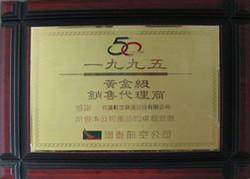 1995_CX.jpg