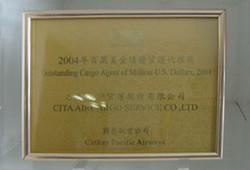 2004_CX.jpg