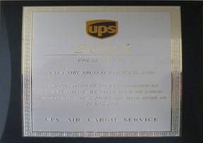 2003_UPS.jpg