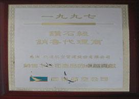1997_CX.jpg