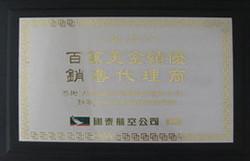 1998_CX.jpg