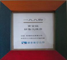 1994_CX.jpg