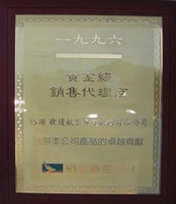 1996_CX.jpg