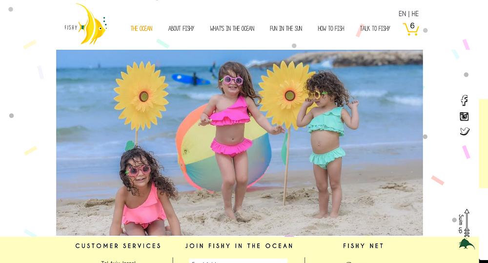 Fishy Swimwear אתר חנות לבגדי ים לילדים