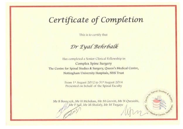 """ד""""ר איל ברבלק מנתח גב ועמוד שדרה"""