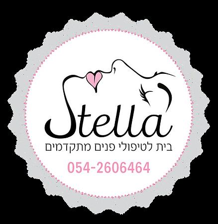 בית לטיפולי פנים מתקדמים - Stella