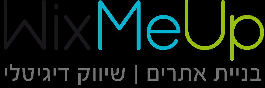 לוגו חדש ל WixMeUp