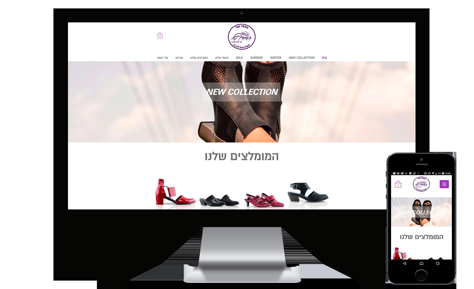 כפפרגל - נעלי נשים