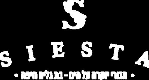 sieasta_logo2-WHITE.png