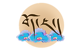 Saltbuttertea Tibet logo small