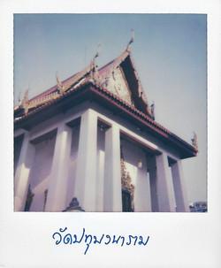 WatPathumWanaram