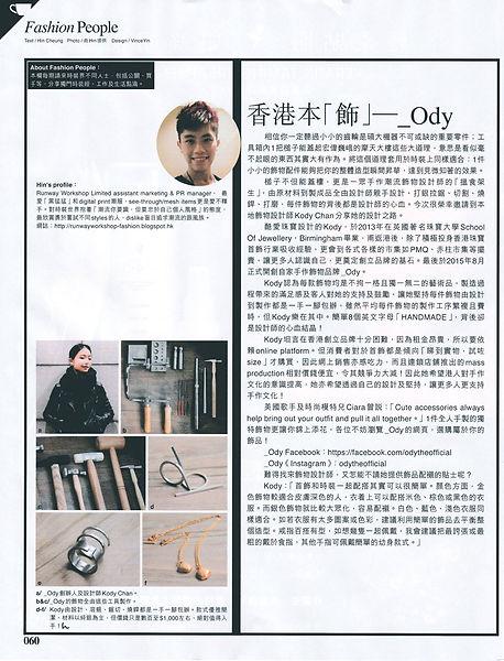 Kody _ODY