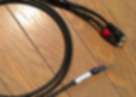 Custom mini stereo to rca audio cable by Clear Echo