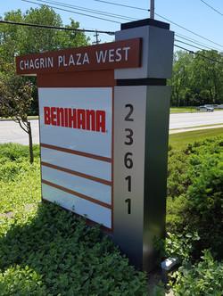 Chagrin Plaza ground sign