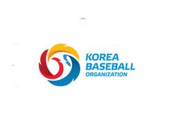 Logo - Full name