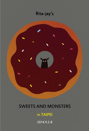 SWEETS AND MONSTERS in Taipei