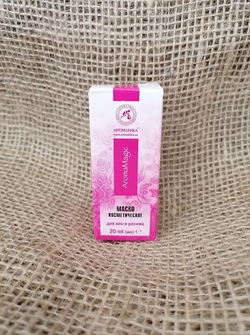 Kosmetisches Öl zur Pflege der Haut um Augen, Augenlinder, Wimpern   Aromatika