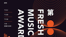 2015年第8屆 Freshmusic Awards「年度最佳演奏專輯獎」/ Homeland won 'Best Instrumental Album' by the 2015 Fr