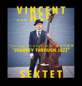 "Vincent Hsu ""Journey Through Jazz"" Sextet to perform at the 2015 NTCH Summer Jazz Festival"