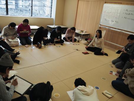 現実創造講座Onedayセミナーを開催します