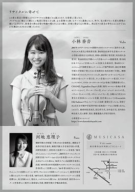 kobayashi2201107.png