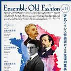 EnsembleOFvol14_French.jpg