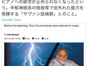 『音楽嗜好症』- 音楽の受け取り方は千差万別。