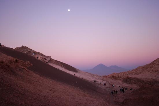 Valle de la Luna | Moon Valley
