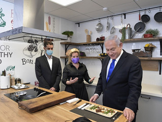 Israel's Prime Minister Netanyahu Visits Aleph Farms Plant for the Production of Cultured Meat